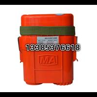 ZYX30隔绝式压缩氧自救器 ZYX30隔绝式压缩氧自救器价格