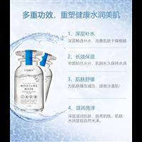 卡丝玻尿酸补水保湿面膜