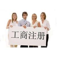 郑州代理记账电话