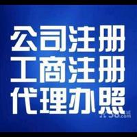 郑州税务代理记账