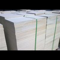 山东汶上黄锈石工程板加工生产厂家