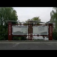 浙江宣传栏生厂商