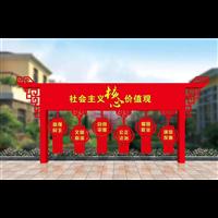 湖南浙江宣传栏报价