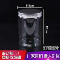 【河北沧州食品塑料罐