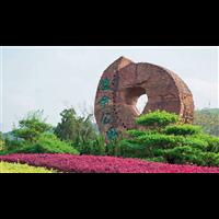 武汉八叠山生命公园