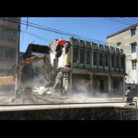 威海危楼拆除施工哪个公司技术好