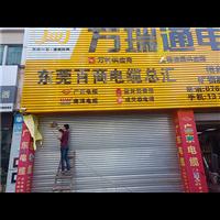 东莞大朗哪里有广告栏制作安装公司*大朗广告栏制作安装