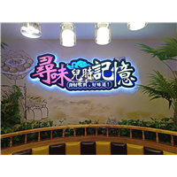 广东#东莞¥东莞广告栏安装公司%长安街广告栏制作