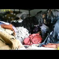 台州碎皮回收公司-嘉兴碎皮回收高价回收