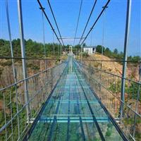 生产玻璃吊桥