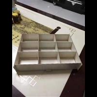 9格收纳盒生产厂家