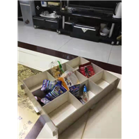 9格收纳盒供应商