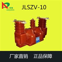 户外高压计量箱 组合电压电流互感器