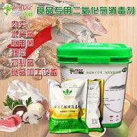 食品消毒保鲜剂 食品级 通用 圣洁青蛙厂家