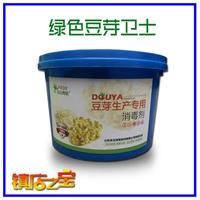 豆芽器具斗子消毒剂 圣洁青蛙品牌
