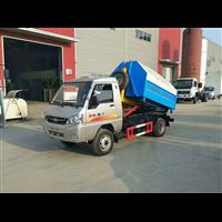 凯马3方勾臂垃圾车生产厂家