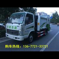 广州凯√马蓝牌压缩垃圾车报价