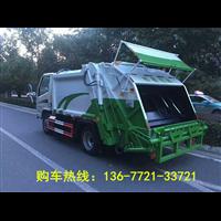 凯马蓝牌压缩垃圾车购车热线