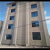 衡阳市外墙别墅真石漆厂家