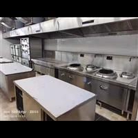 河源fun88乐天堂备用网站和销售不锈钢厨具