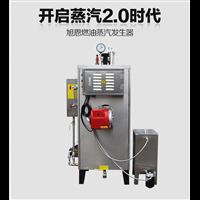 燃油蒸汽发生器采用优质锅炉钢制造可连续使用