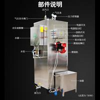 旭恩0.2吨燃油蒸汽发生器最新出厂报价