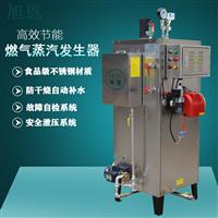 酿酒设备选小型燃气蒸气发生器还是全自动电蒸汽锅炉好