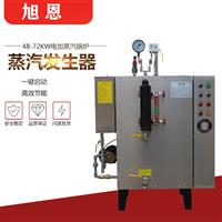 全自动蒸气发生器蒸汽养护混凝土注意事项