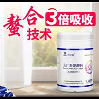 纳米螯合钙天门冬氨酸钙钙立速优质商家