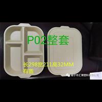南宁四格塑料餐盘厂家
