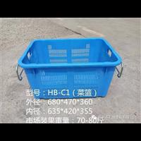 南宁塑料菜篮厂家