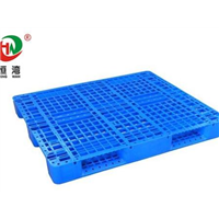 云南塑料托盘供应