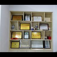 企业产品证书
