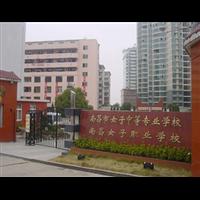 南昌市女子學校