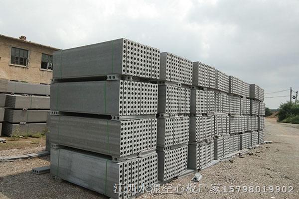 江西空心水泥板有什麽優勢都應用在什麽地方