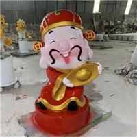 中山吉祥物卡通雕塑玻璃钢材质厂家