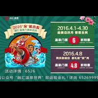 重庆二维动画制作公司