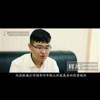 重庆宣传片制作公司