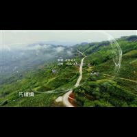重庆视频拍摄公司