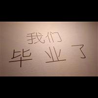 重庆微电影拍摄制作公司