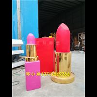 化妝品雕專用仿真口紅玻璃鋼雕塑口紅仿真玻璃鋼雕塑價格