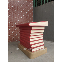 创意重叠书籍工艺品雕塑大型仿真书本讲台造型雕塑