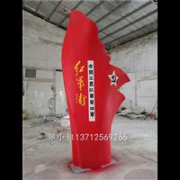 梅州红军街道景观雕塑玻璃钢五星红旗国旗模型定制