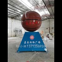 购物广场标识户外大型玻璃钢仿真篮球雕塑球体