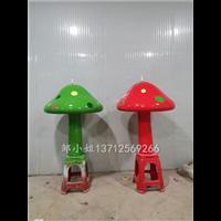 玻璃钢仿真蘑菇屋造型雕塑户外水景装饰喷水蘑菇摆件