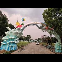 个性化定制公园游乐场景观大门玻璃钢天鹅门头拱门雕塑