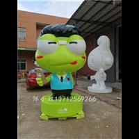 玻璃钢雕塑吉祥物形象IP人偶卡通青蛙王子雕像