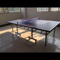 苏州乒乓球桌2023报价