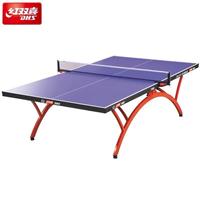 乒乓球桌2828价格