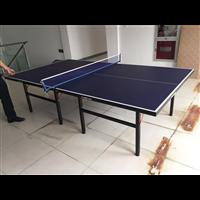 乒乓球桌3526